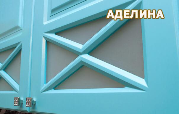 adelina1